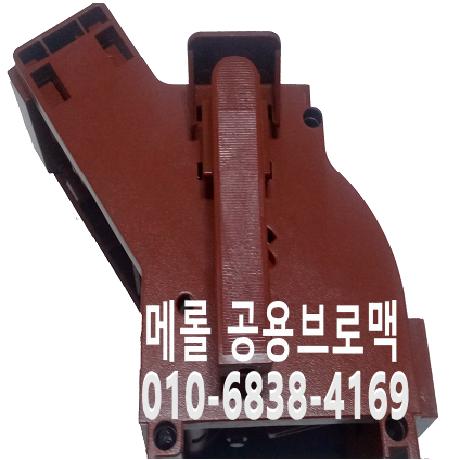 원두BEAN(레드) 500g * 10 봉지